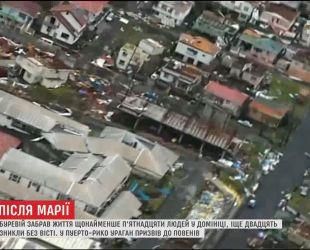 """Ураган """"Мария"""" унес более десятка жизней в Доминике, два десятка - пропали без вести"""