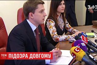 Луценко підписав оновлену підозру депутату Олесю Довгому