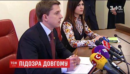 Луценко подписал обновленное подозрение депутату Олесю Довгому
