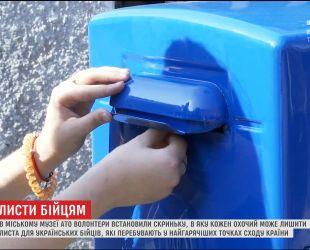 В Днепре волонтеры под открытым небом поставили ящик для писем бойцам АТО