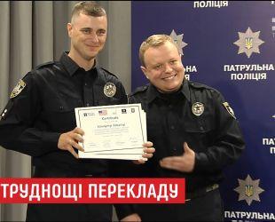 ТСН провела експеримент, аби перевірити рівень знання англійської мови правоохоронцями