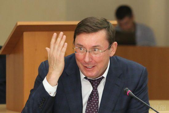 Луценко заявив про спецконфіскацію 200 млн доларів Януковича і Ко