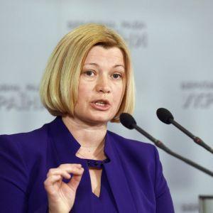 Геращенко анонсувала правки до закону про реінтеграцію Донбасу