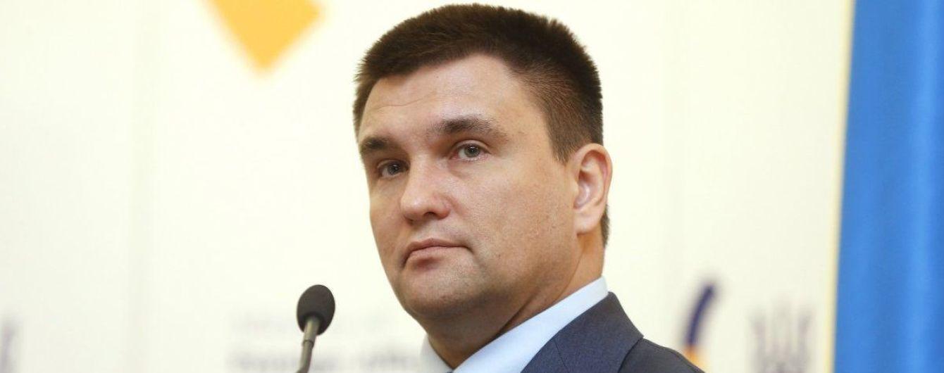 Клімкін попередив про небезпеку перебування українців у Білорусі