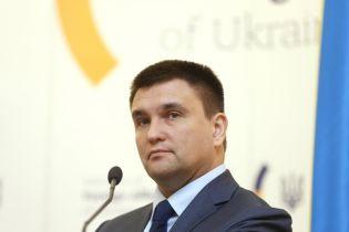 Українознавчі предмети в школі та заохочення вивчення мови: Клімкін розповів деталі розмови із угорським колегою
