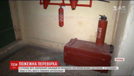 В каждой столичной школе спасатели обнаружили нарушения пожарной безопасности