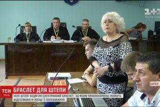 У Харкові активісти вимагають посадити Нелю Штепу у СІЗО