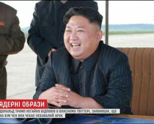 """Лидер Северной Кореи назвал Трампа """"бешеным старичком"""""""