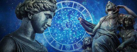 Что звезды нам пророчат: гороскоп на 25 сентября-1 октября