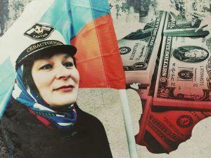 """""""Ненаситний"""" Крим: як півострів пожирає Росію"""