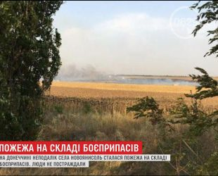 На Донеччині палає військовий склад зі зброєю
