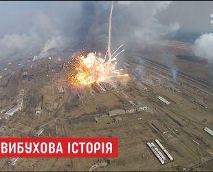 Пожар в Новоянисоле пополнил список взрывов на украинских складах этого года