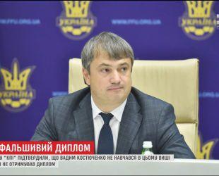 Киевский политех подтвердил, что вице-президент ФФУ не получал их диплома