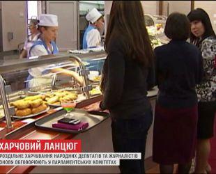 Народні обранці невдоволені спільними обідами з журналістами у їдальні Парламенту