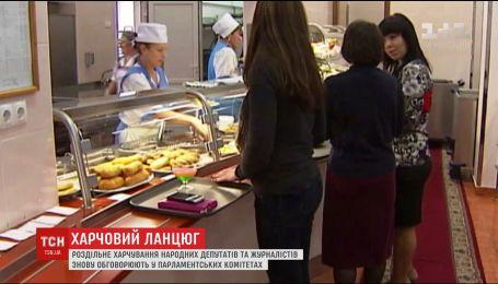 Народные избранники недовольны совместными обедами с журналистами в столовой парламента