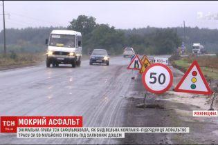 59 мільйонів в асфальт: на Рівненщині дорожники взялися робити трасу в зливу