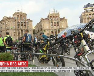 Неравнодушные к чистоте окружающей среды киевляне добирались на работу на велосипедах