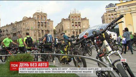 Небайдужі до чистоти довкілля кияни добиралися на роботу на велосипедах