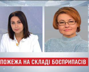 Огонь на военном складе возле Новоянисоля локализовали