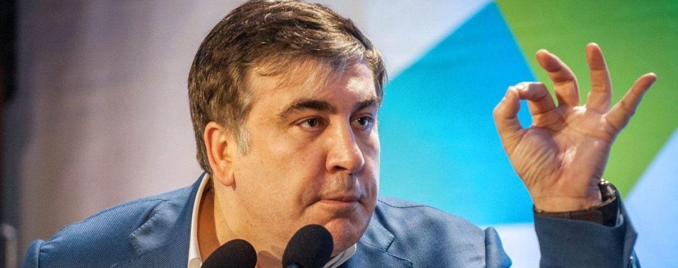 Суд скасував екстрадицію брата Саакашвілі