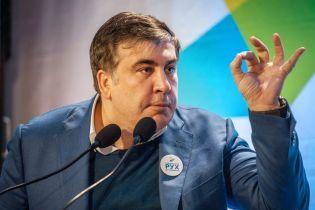 Суд признал Саакашвили виновным в незаконном пересечении границы