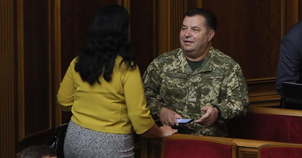 Засідання Верховної Ради