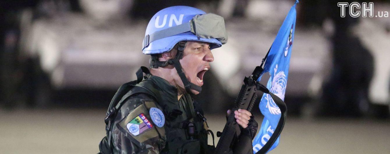 Україна передала до ООН проект резолюції про розміщення миротворців на окупованому Донбасі