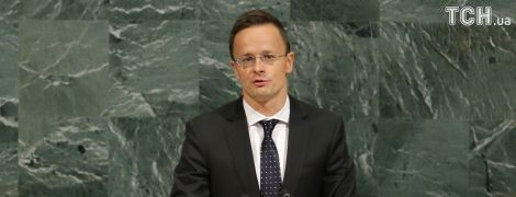 Скандал вокруг украинского образовательного закона: Венгрия требует от ООН расследования
