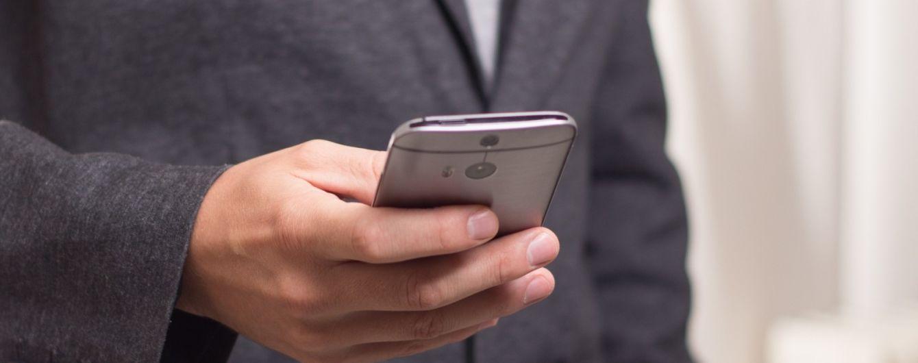 Понад мільйон українців уже скористалися 4G-зв'язком - Порошенко
