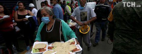 У Мексиці розбився гвинтокрил з гумдопомогою для жертв землетрусу