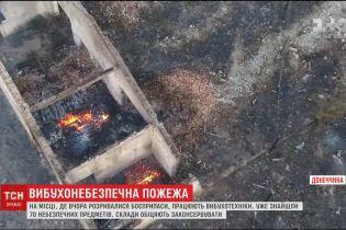 10 груп піротехніків розміновують територію складу боєприпасів, який палав поблизу Маріуполя