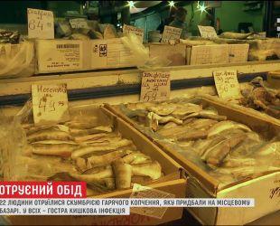 У Львові отруїлися 22 людини, скуштувавши рибу з місцевого базару