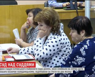 Суд відправив за ґрати двох суддів Кіровського районного суду Дніпра