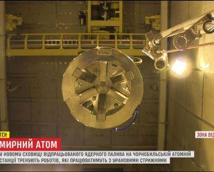 Для ТСН провели ексклюзивну екскурсію новим сховищем ядерного палива у Чорнобилі