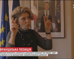 """Франция проверит законность деятельности ассоциации так называемой """"ДНР"""""""