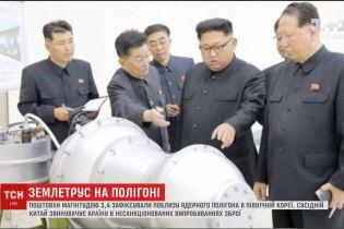 Китай звинувачує Північну Корею у нових випробуваннях бомби