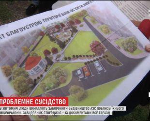Жители Житомира возмущены строительством новой АЗС в 10-ти метрах от их домов