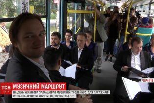 У Чернігові артисти хору імені Бортнянського влаштували концерт у тролейбусі
