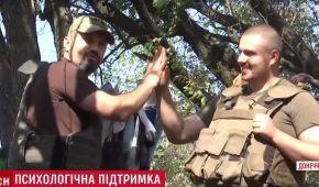 Із бійцями 72-ї бригади на передовій почали працювати військові психологи