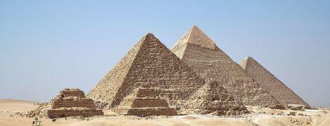 Учені відкрили найголовнішу таємницю піраміди Гізи