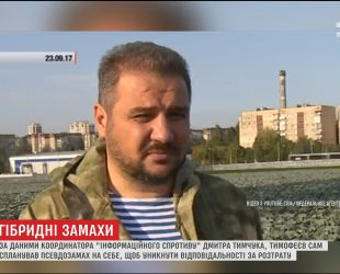 """Доки бойовики розслідують псевдо-напад на """"Міністра ДНР"""", Україна відпускає на волю сепаратистів"""