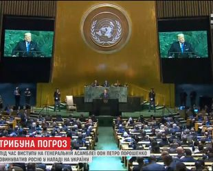 Заявления Цукерберга, самолеты РФ в Европе и противостояния на Генассамблее ООН: политические события недели