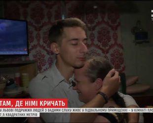 Тисячі українців з вадами слуху живуть у нелюдських умовах та бояться просити про допомогу