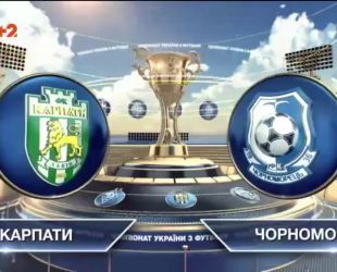 Карпати - Чорноморець - 1:1. Відео матчу