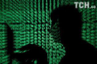 Россию атаковал мощный вирус, крадущий банковские данные