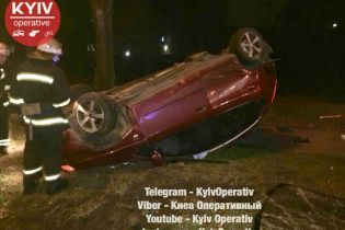 Водитель-беглец и машина-факел: в Киеве произошло смертельное ДТП