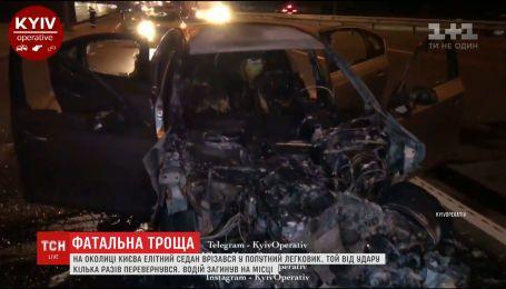 Ужасная авария произошла на окраине Киева