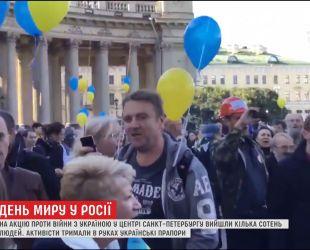 Акцію проти війни з Україною влаштували у Санкт-Петербурзі