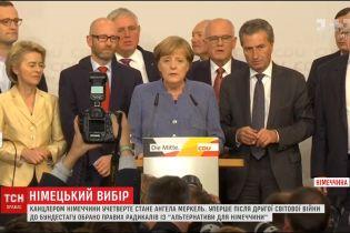 Німеччина обрала новий парламент і канцлера