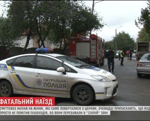 У Львові сміттєвоз наїхав на двох жінок, які саме поверталися з церкви